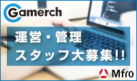 運営・管理スタッフ大募集!!